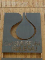 das-glasmuseum_01.jpg